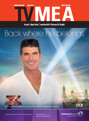2014-03-21-MEA-COVER