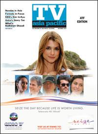 TV Asia Pacific