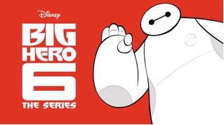 BigHero6-DisneyXD-316